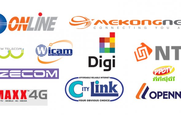 Well-known ISP Providers in